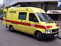 VW Ambulance in Bruxelles, Belgium.JPG
