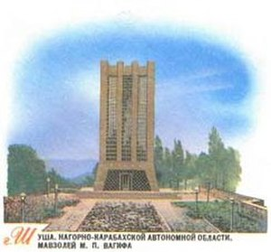 Molla Panah Vagif - Vagif's mausoleum in Shusha before occupation of the town by Armenian forces