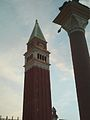 Venetian tower Vegas.JPG