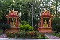 Vientiane - Wat That Luang Tai - 0003.jpg