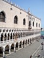 View of the Doge's Palace from the balcony of St. Mark's Basilica.jpg