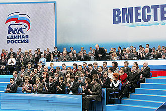 United Russia - Vladimir Putin (standing) at the 9th United Russia Party Congress on 15 April 2008