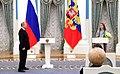 Vladimir Putin and Mikhalina Lysova 02.jpg