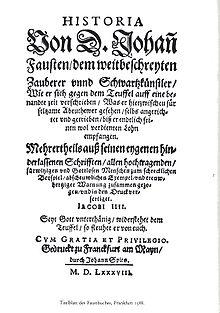 Fauststoff Wikipedia