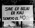 Vote No sign, Micronesian constitutional referendum in Palau.jpg