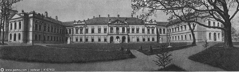 File:Vyazemskiy-Dolgorukiy estate (Znamenskiy lane).jpg