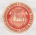 Vyborg seal 6.jpg