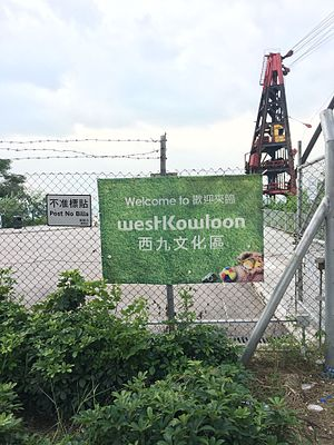 West Kowloon Cultural District - WKCD Typhoon Shelter Entrance (September 2016)