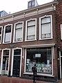 WLM-Haarlem 079.JPG