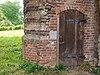 wlm - 23dingenvoormusea - deur van kerktoren in dieden