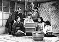 Waga ya wa tanoshi (1951).jpg