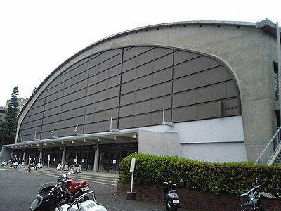 早稲田大学戸山キャンパス - Wikiwand