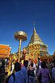 Wat Phrathat Doi Suthep 10.jpg