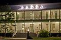Wawona Hotel1.jpg