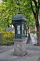 Weather station Herzogenburg.jpg