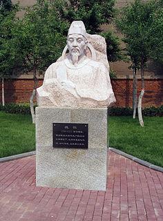 Wei Zheng Tang Dynasty chancellor
