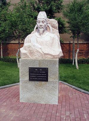 Wei Zheng - Statue of Wei Zheng