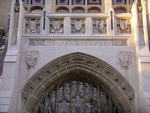 History of Georgetown University - Image: White Gravenor doorway