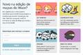 WikiBrasilEditorEntrada.png