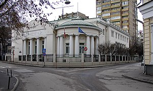 Embassy of Austria in Moscow - Image: Wiki mindovsky house by lazarev