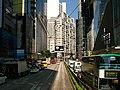Wikimania HongKong 2013 by Olaf KosinskyDSCF6946.JPG