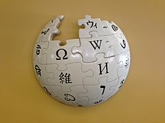 Wikimedia Foundation 2013 Tech Day 2 - Photo 01.jpg
