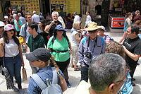 Wikimedia Israel Tour at Jerusalem.JPG