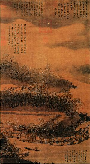 1220s in art - Willows and Boats on West Lake (西湖柳艇图), Xia Gui, c. 1220s