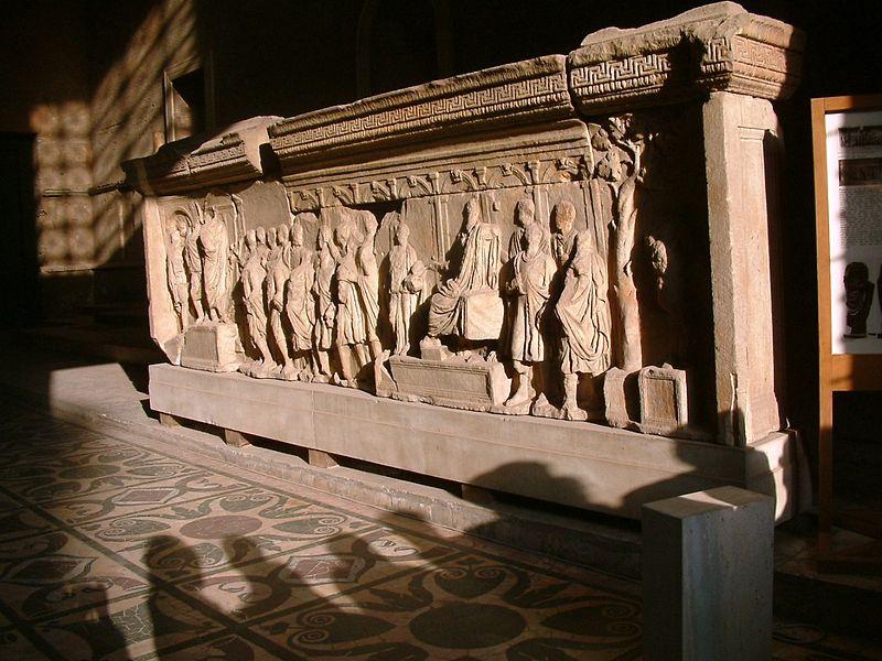 Archivo:Wnętrze Kurii Forum Romanum.jpg
