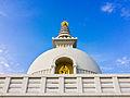 World Peace Pagoda Lumbini.jpg