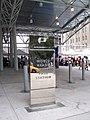 World Trade Center PATH Station (5562892177).jpg