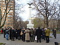 World War I meeting in Moscow 2012-11-11 1.JPG