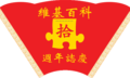 Wp-10-hong-kong-zh-cmyk.png