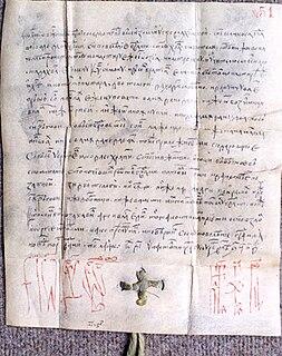 1460s decade