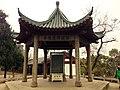 Wuchang, Wuhan, Hubei, China - panoramio (36).jpg