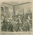 Wystawienie zwłok ś. p. A. E. Odyńca w kaplicy domowej ... Rys. z nat. J. Konopacki (76801).jpg