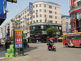 Xingning, Guangdong - Xingtianyi First Road (兴田一路), Xingning