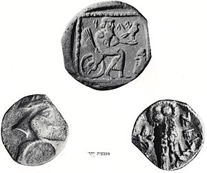 Second Temple period - Yehud coins: coins minted in the province of Judea during the Persian period.