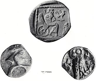 Yehud (Province) - Coins bearing the inscription YHD, or Yehud. The coin at top shows the god YHWH, the coin at bottom right has an image of the owl of Athena (Athenian coinage was the standard for Mediterranean trade).