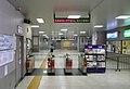 Yahiro-Sta-Gate.JPG