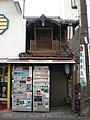 Yanegamisama.JPG