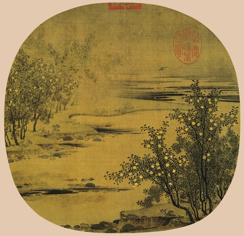 Yellow Oranges and Green Tangerines (橙黃橘綠) by Zhao Lingrang (趙令穰)