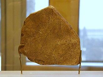 Siege of Yodfat - Nefesh stone unearthed at Yodfat (Jotapata)