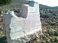 Yodfat memory stone 2012.jpg