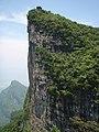 Yu Hu Peak - panoramio.jpg