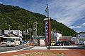 Yumura onsen46n4592.jpg