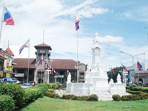 Zamboanga City crisis - The Zamboanga City Hall where the MNLF intended to hoist the Bangsamoro Republik flag.