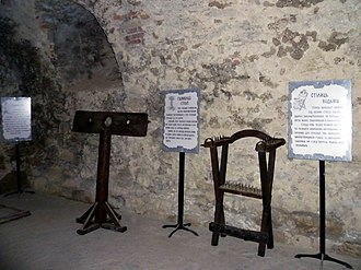 Zbarazh Castle - Ancient instruments of torture