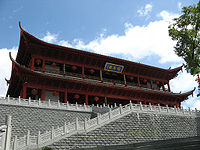 Zhenhai tower front.JPG