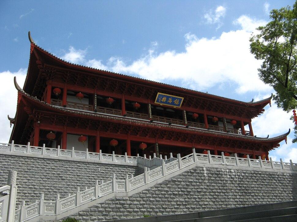 Zhenhai tower front